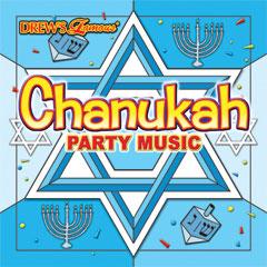 CHANUKAH PARTY   MUSIC CD